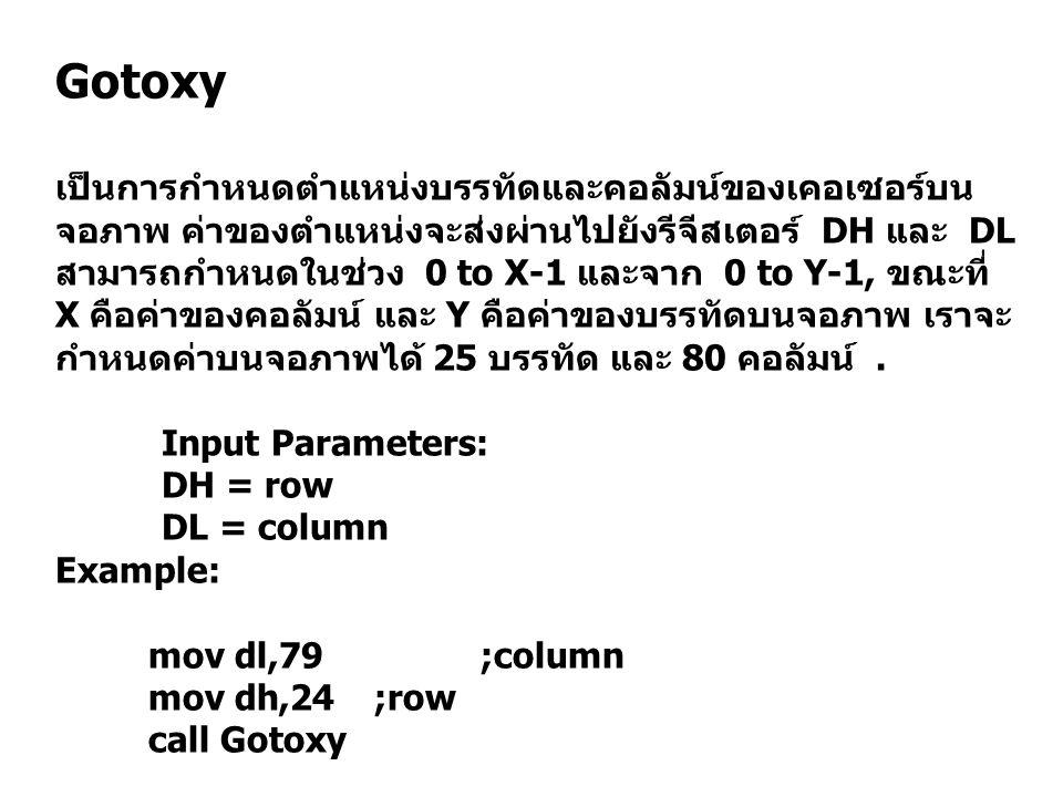 Gotoxy
