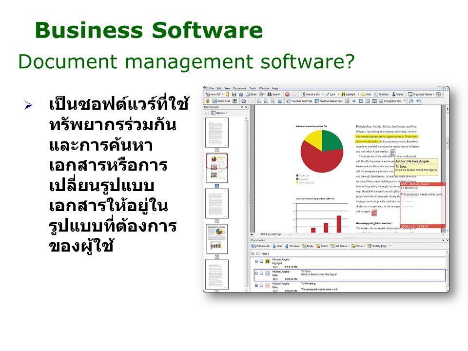 Business Software Document management software