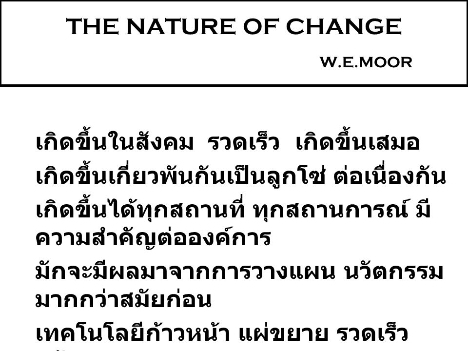 THE NATURE OF CHANGE W.E.MOOR