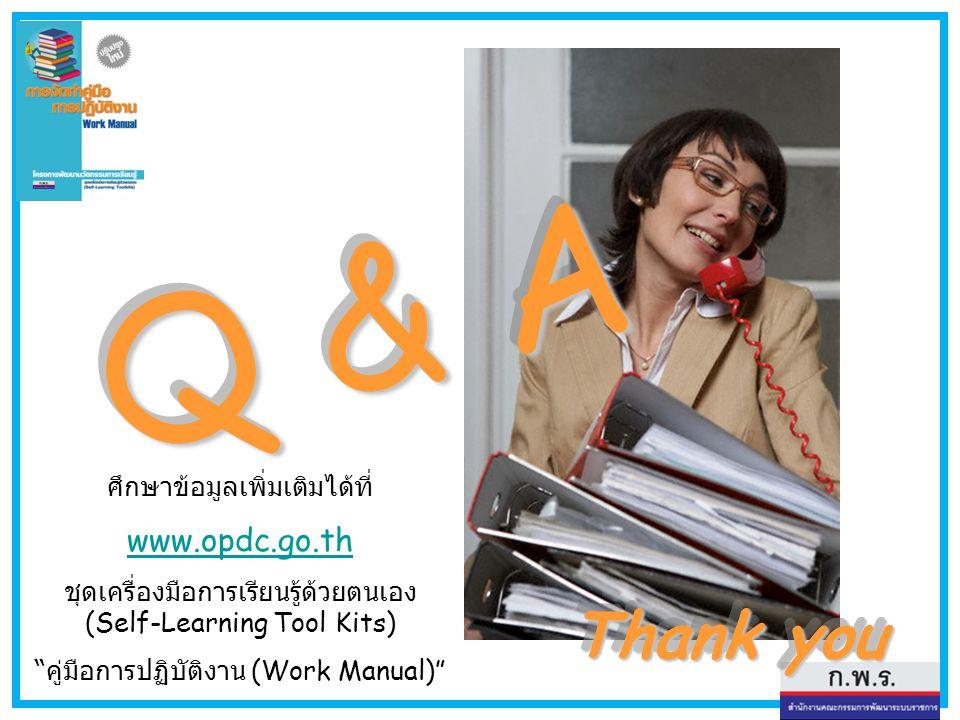 Q & A Thank you www.opdc.go.th ศึกษาข้อมูลเพิ่มเติมได้ที่
