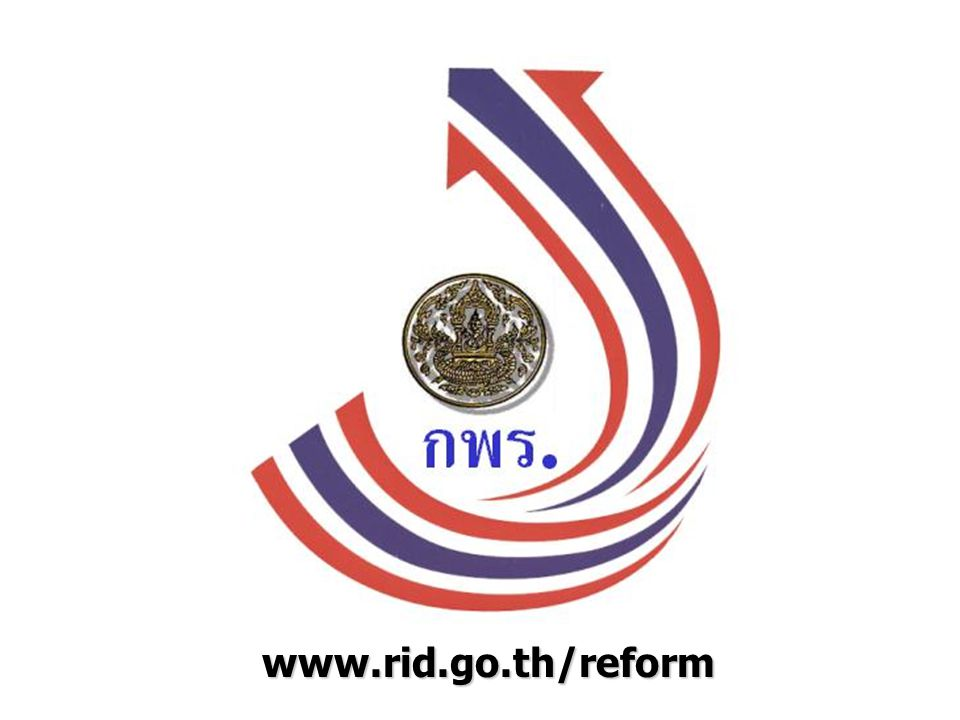 www.rid.go.th/reform