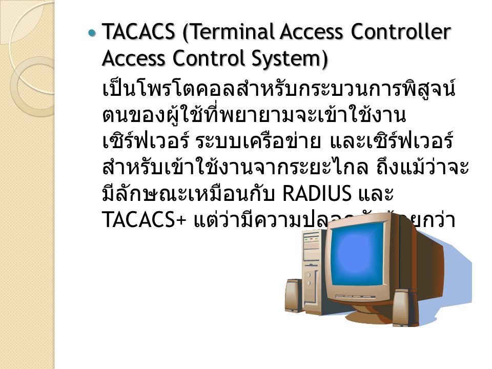 TACACS (Terminal Access Controller Access Control System)
