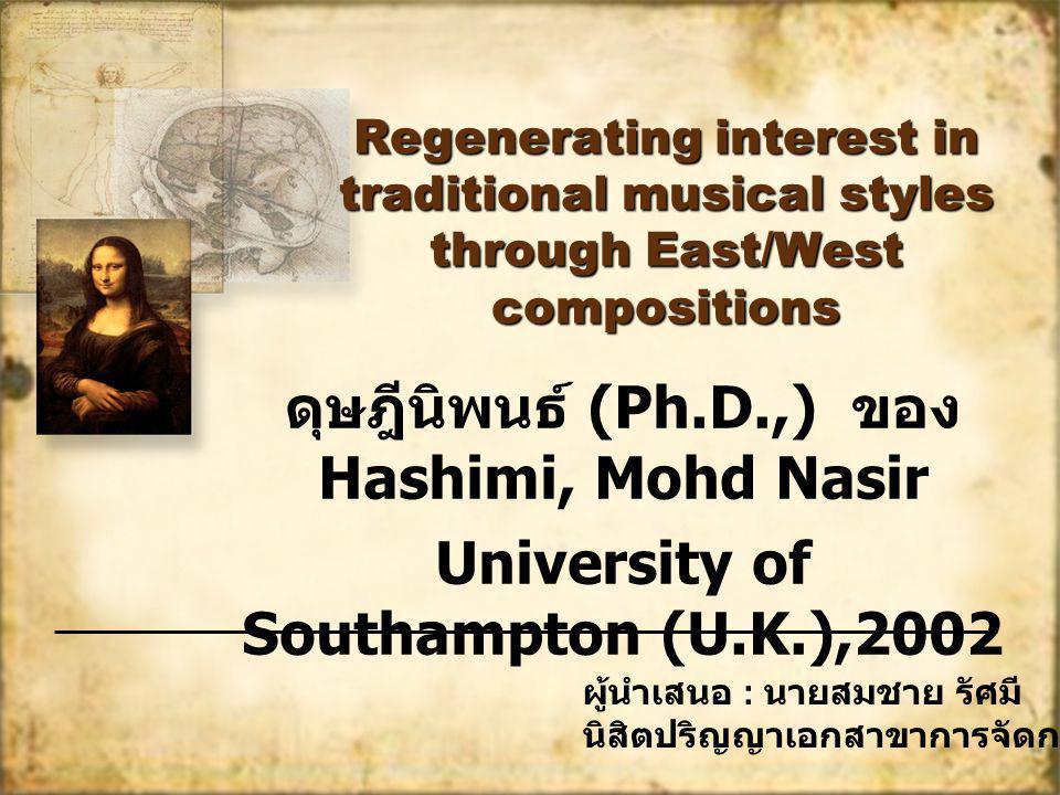 ดุษฎีนิพนธ์ (Ph.D.,) ของ Hashimi, Mohd Nasir