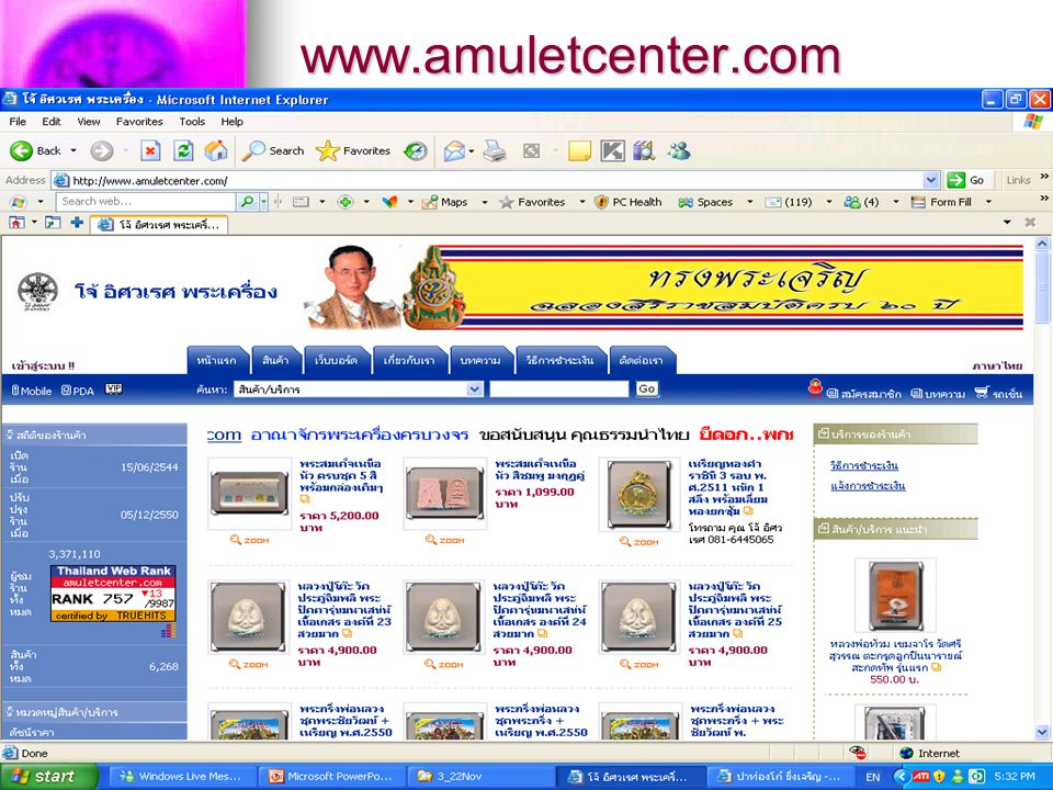 www.amuletcenter.com