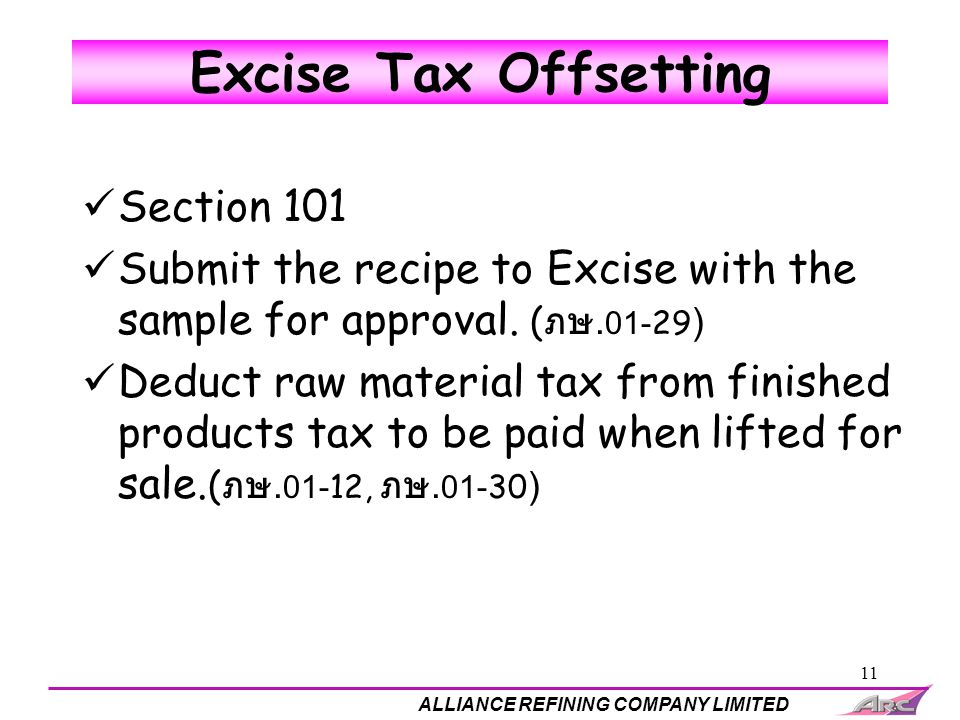 Excise Tax Offsetting Section 101