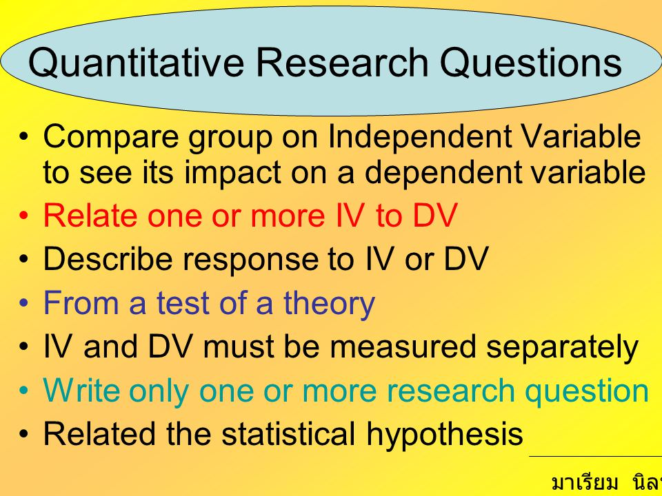 Quantitative Research Questions