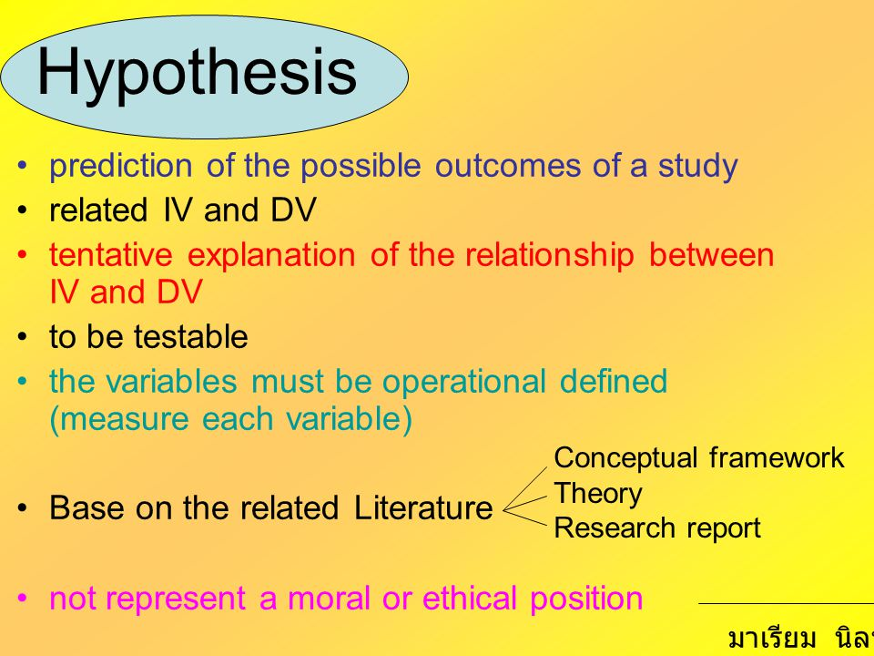 Hypothesis prediction of the possible outcomes of a study