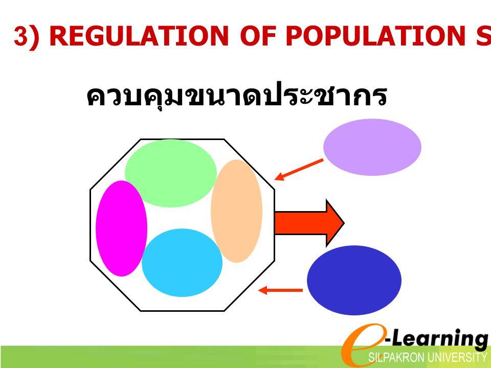 3) REGULATION OF POPULATION SIZE (DD FACTOR)
