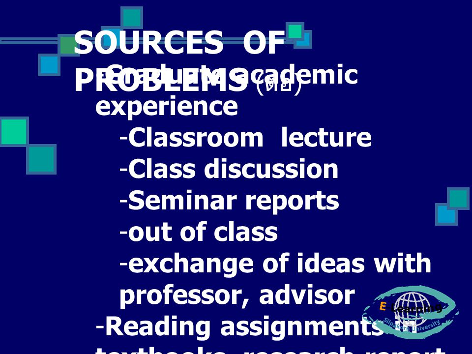 SOURCES OF PROBLEMS (ต่อ)