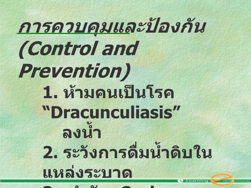 (Control and Prevention)