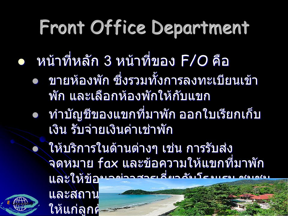 Front Office Department