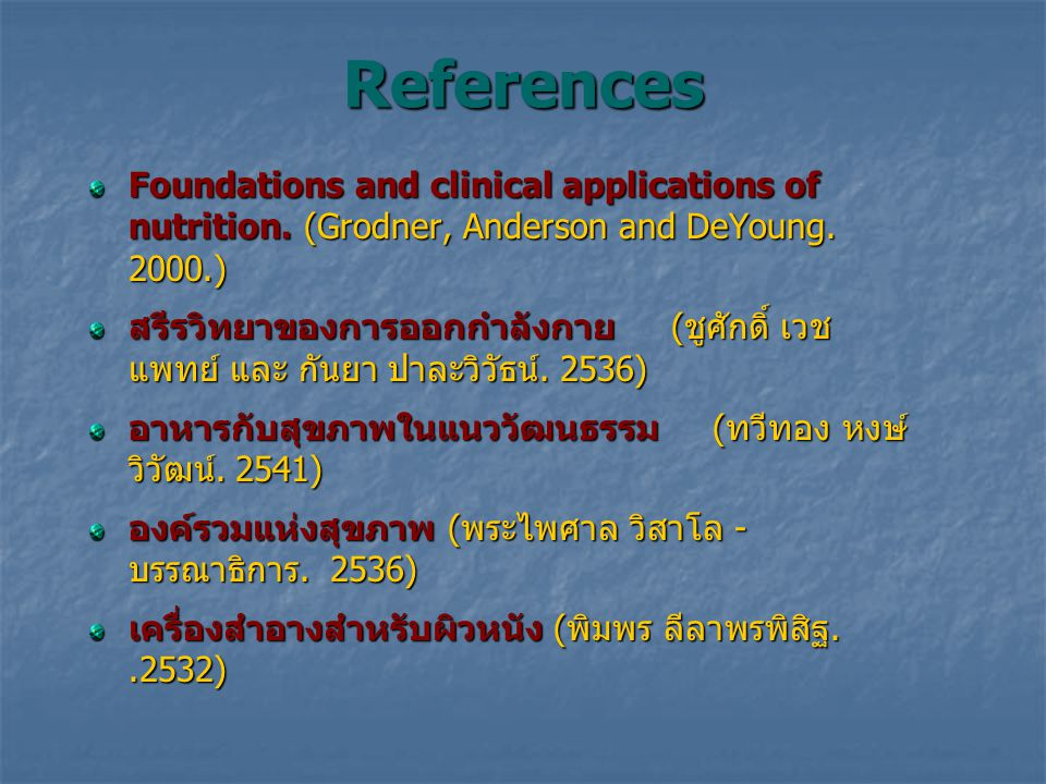 References Foundations and clinical applications of nutrition. (Grodner, Anderson and DeYoung. 2000.)