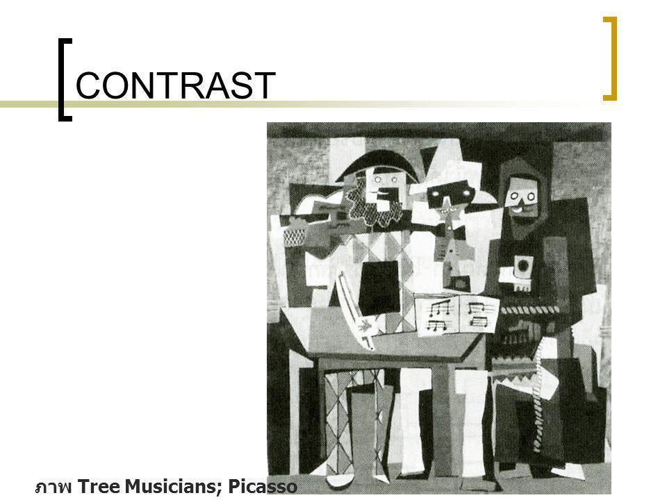 ภาพ Tree Musicians; Picasso