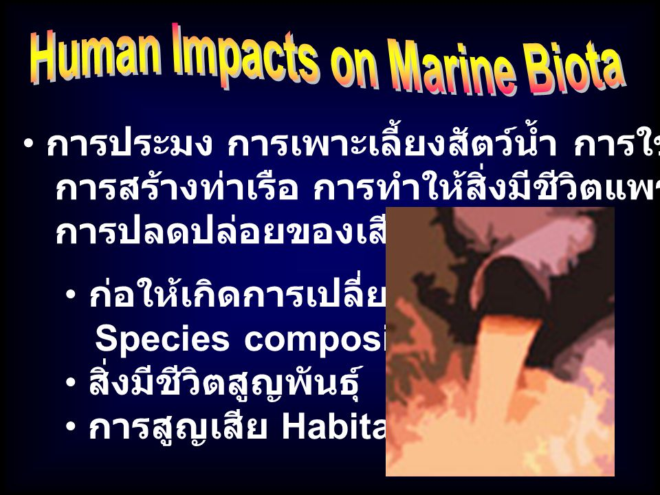 Human Impacts on Marine Biota