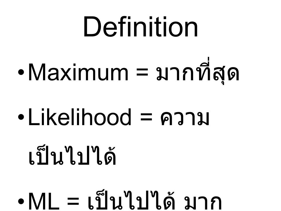 Definition Maximum = มากที่สุด Likelihood = ความเป็นไปได้