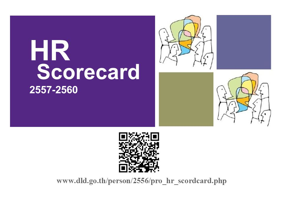 www.dld.go.th/person/2556/pro_hr_scordcard.php 13