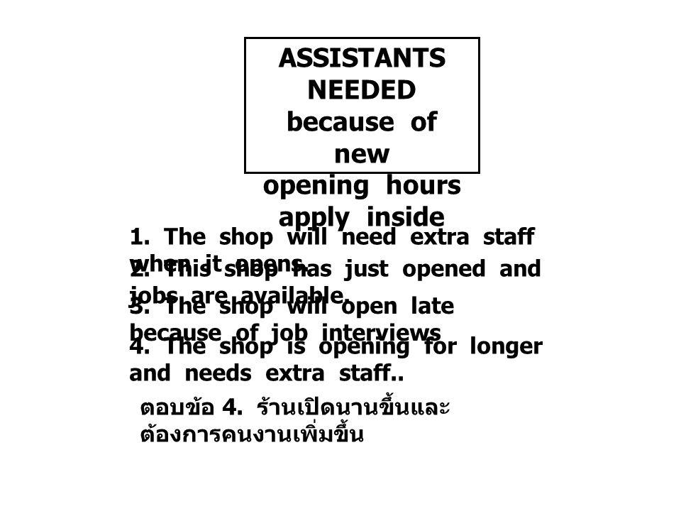 ASSISTANTS NEEDED because of new opening hours apply inside