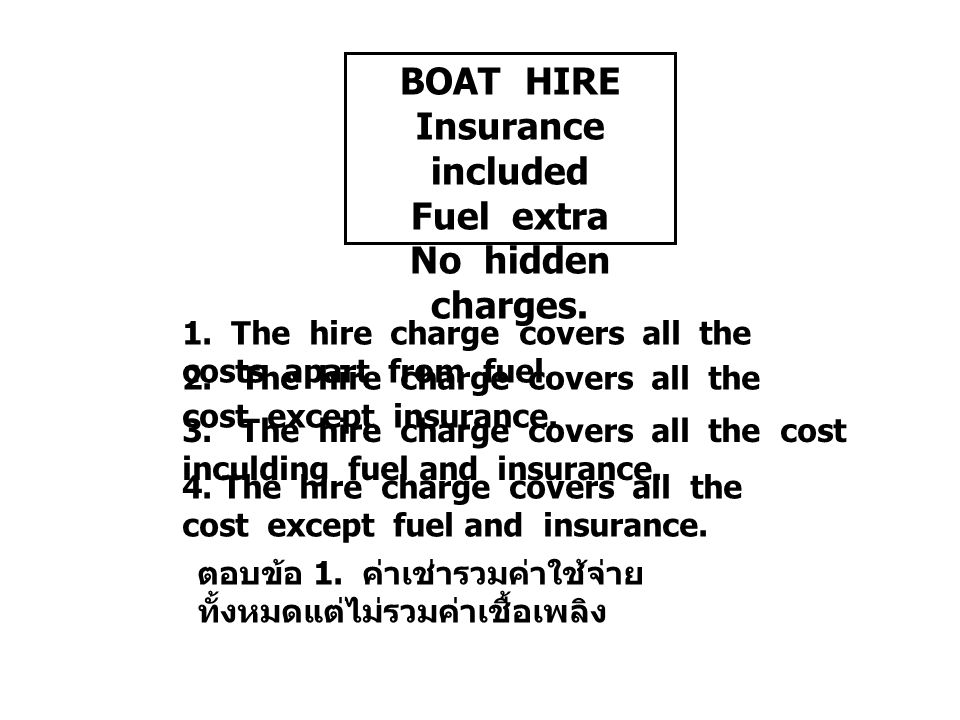 BOAT HIRE Insurance included Fuel extra No hidden charges.