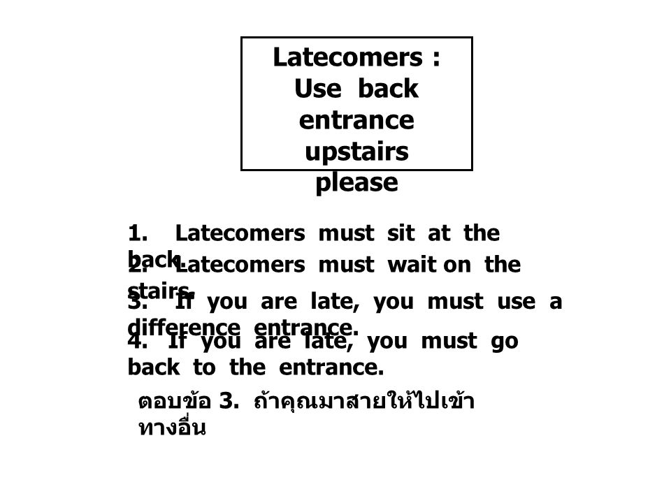 Latecomers : Use back entrance upstairs please