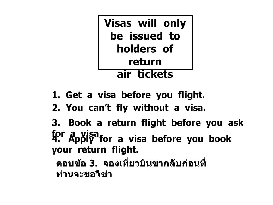 Visas will only be issued to holders of return air tickets
