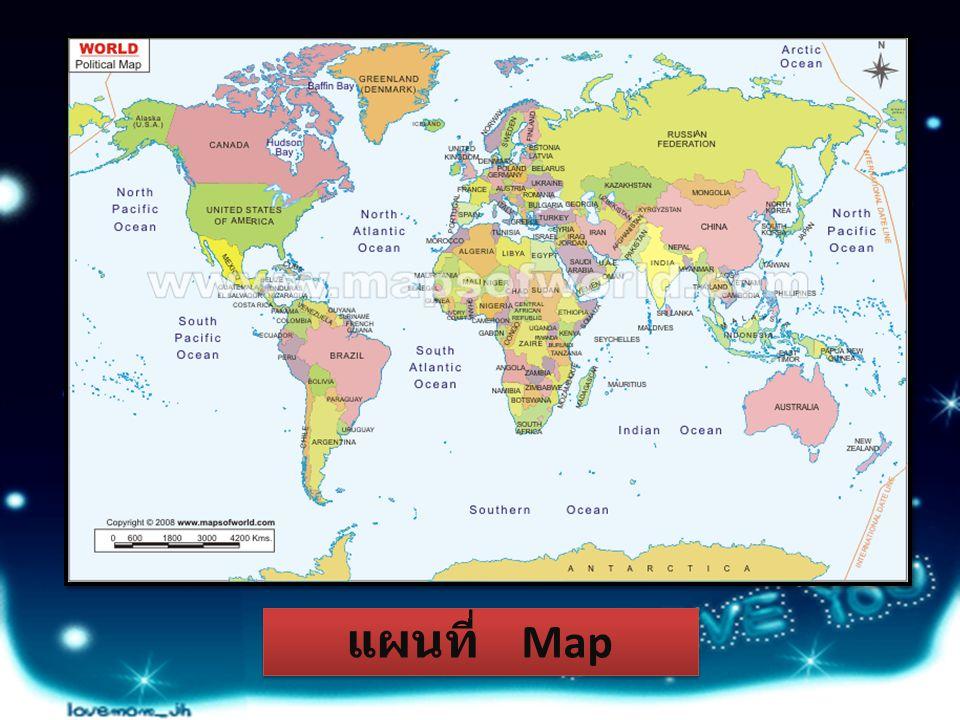 แผนที่ Map