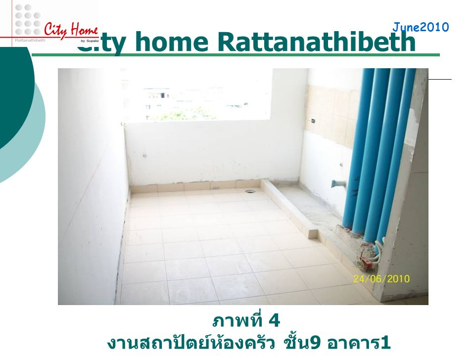 City home Rattanathibeth
