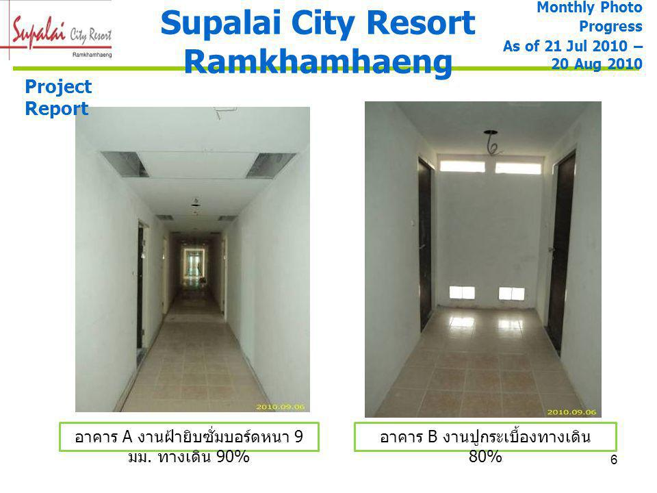 Supalai City Resort Ramkhamhaeng