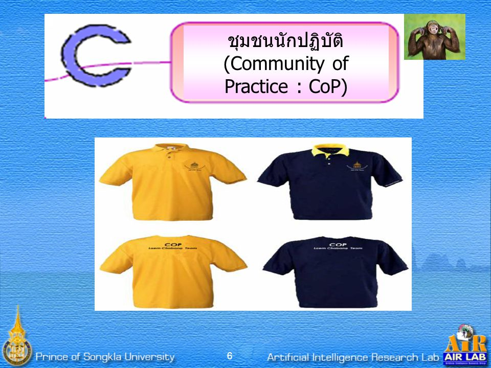 (Community of Practice : CoP)