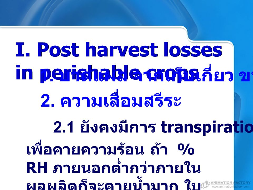 I. Post harvest losses in perishable crops