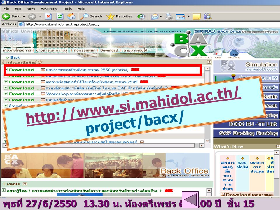 http://www.si.mahidol.ac.th/ project/bacx/