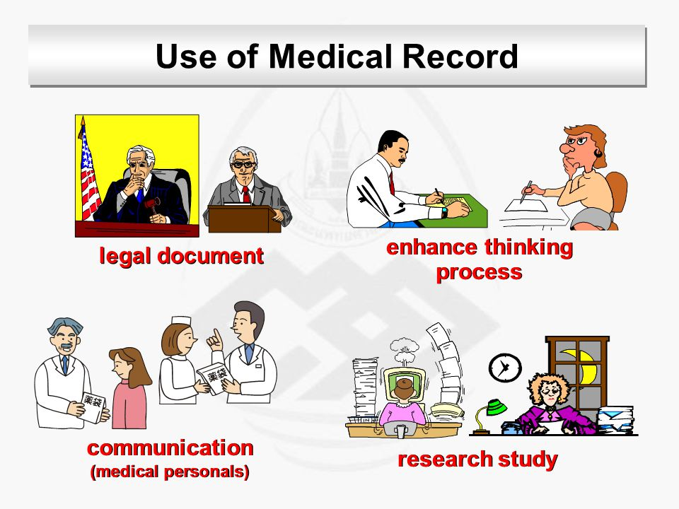 Use of Medical Record enhance thinking legal document process