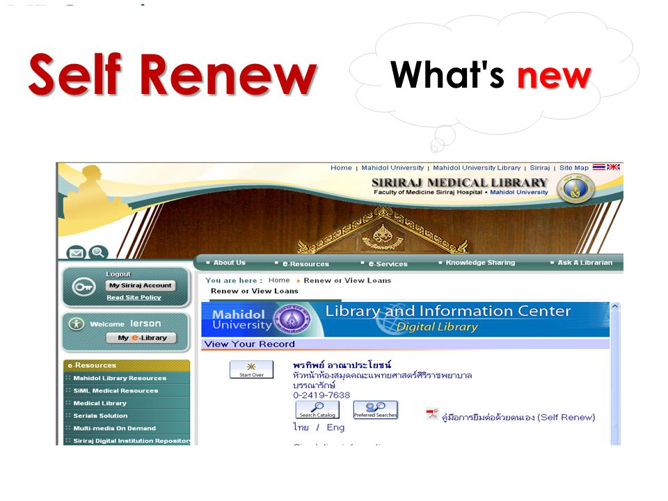 What s new Self Renew
