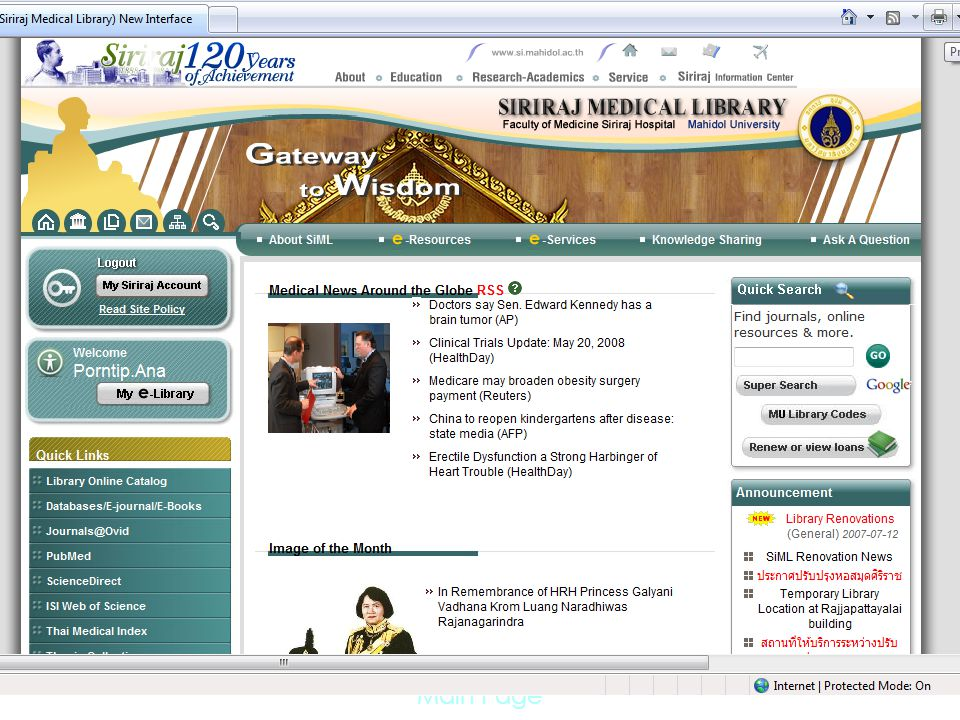 Main Page
