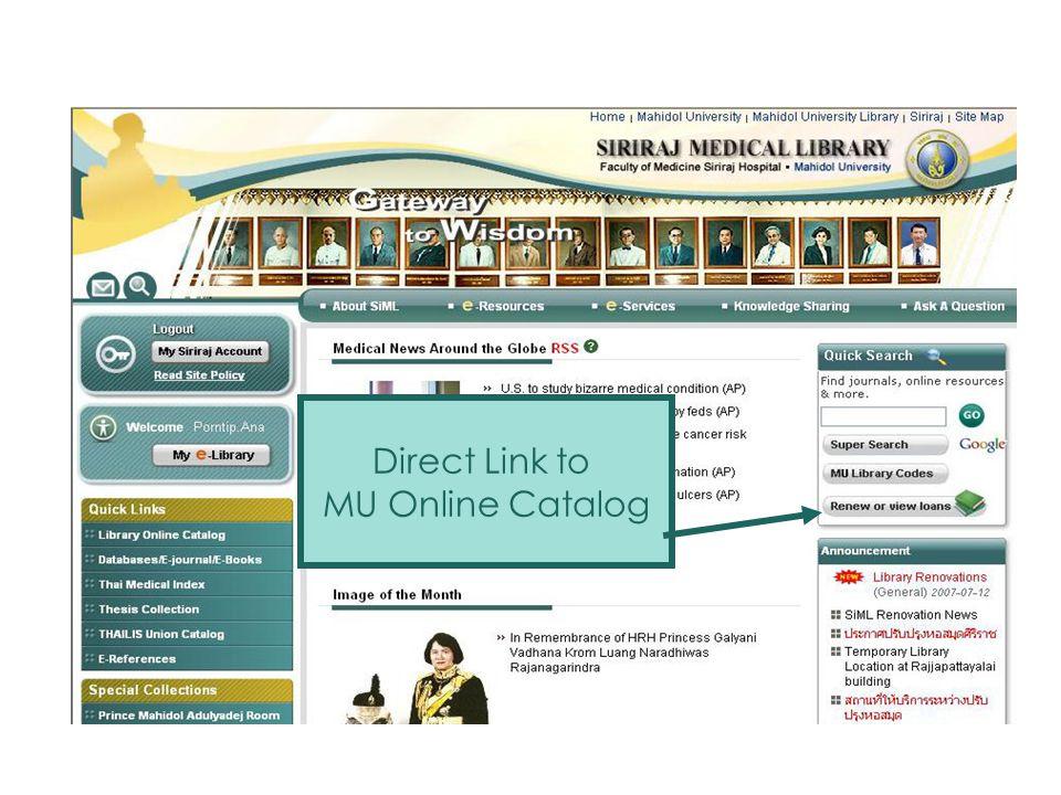 Direct Link to MU Online Catalog Online Catalog