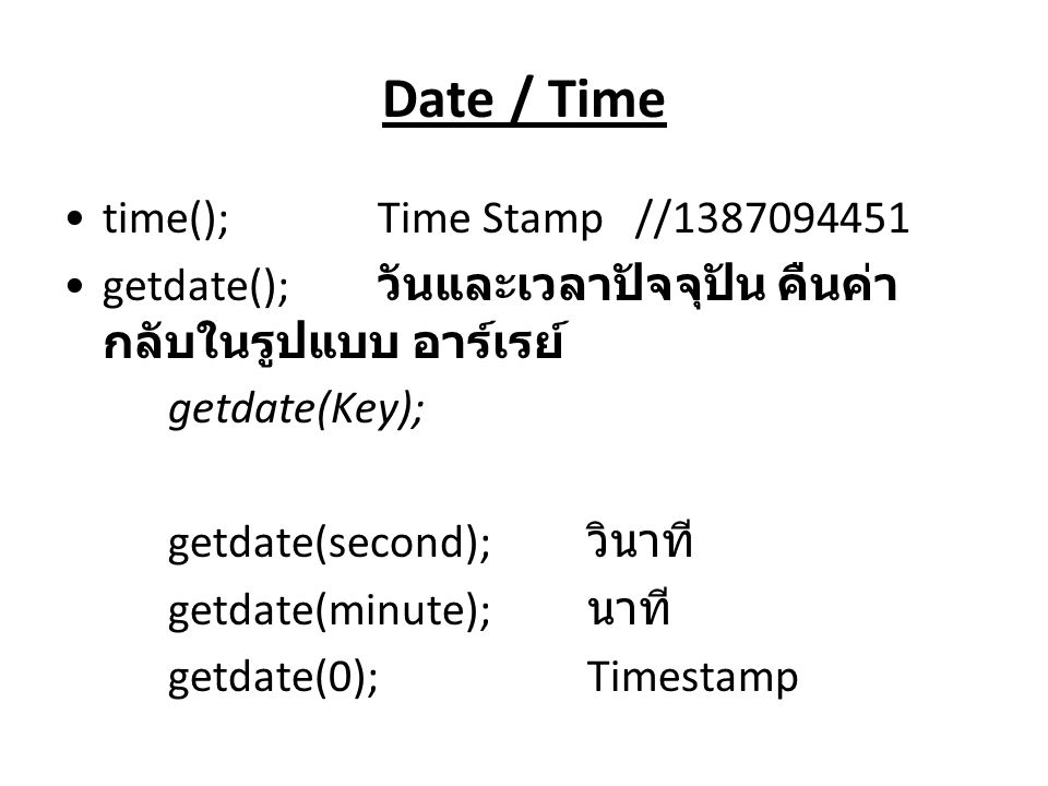 Date / Time time(); Time Stamp //1387094451