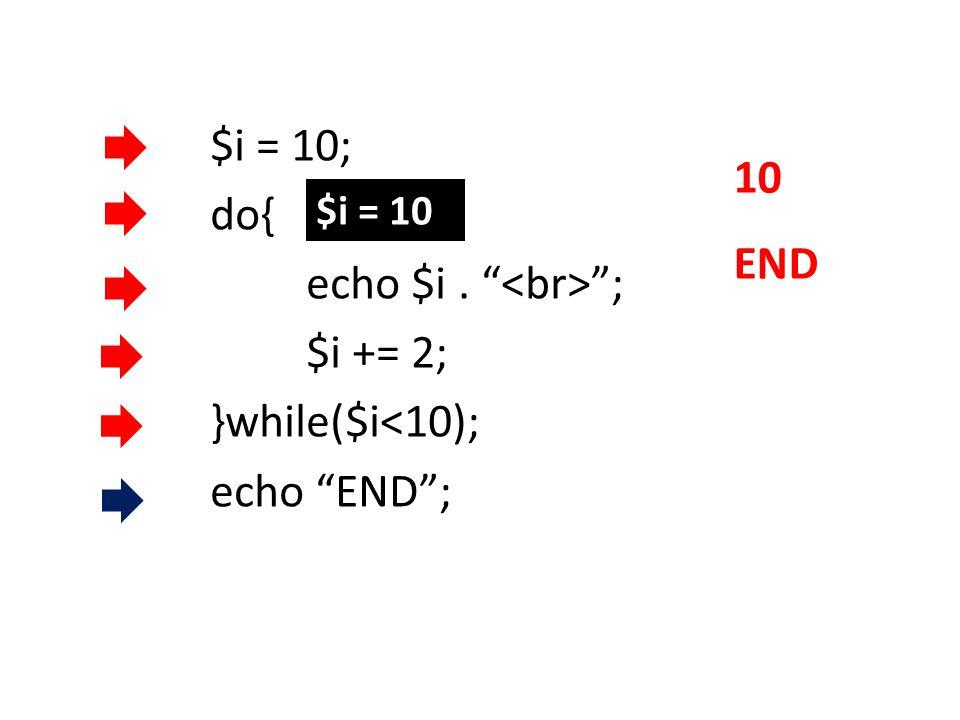 $i = 10; do{ echo $i . <br> ; $i += 2; }while($i<10); echo END ;