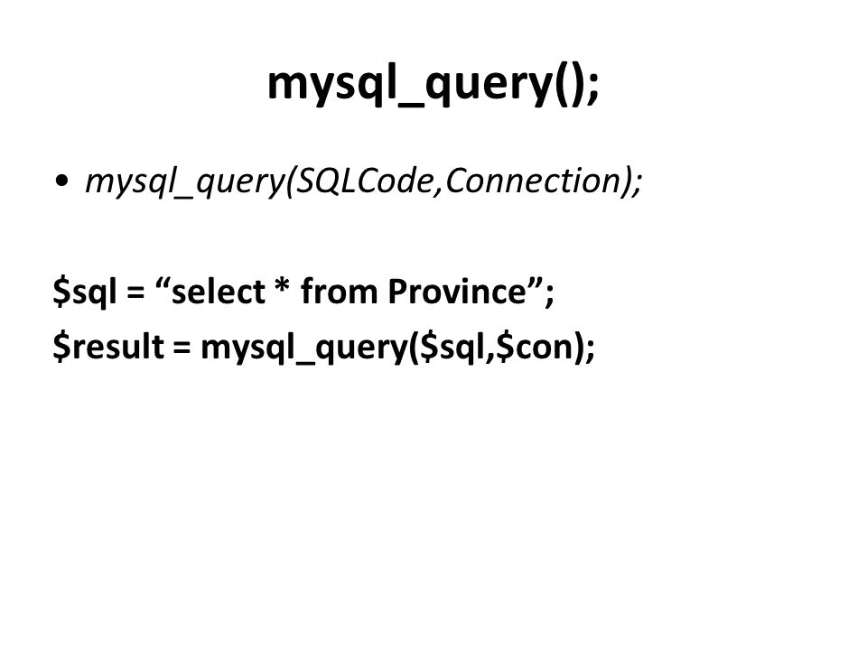 mysql_query(); mysql_query(SQLCode,Connection);
