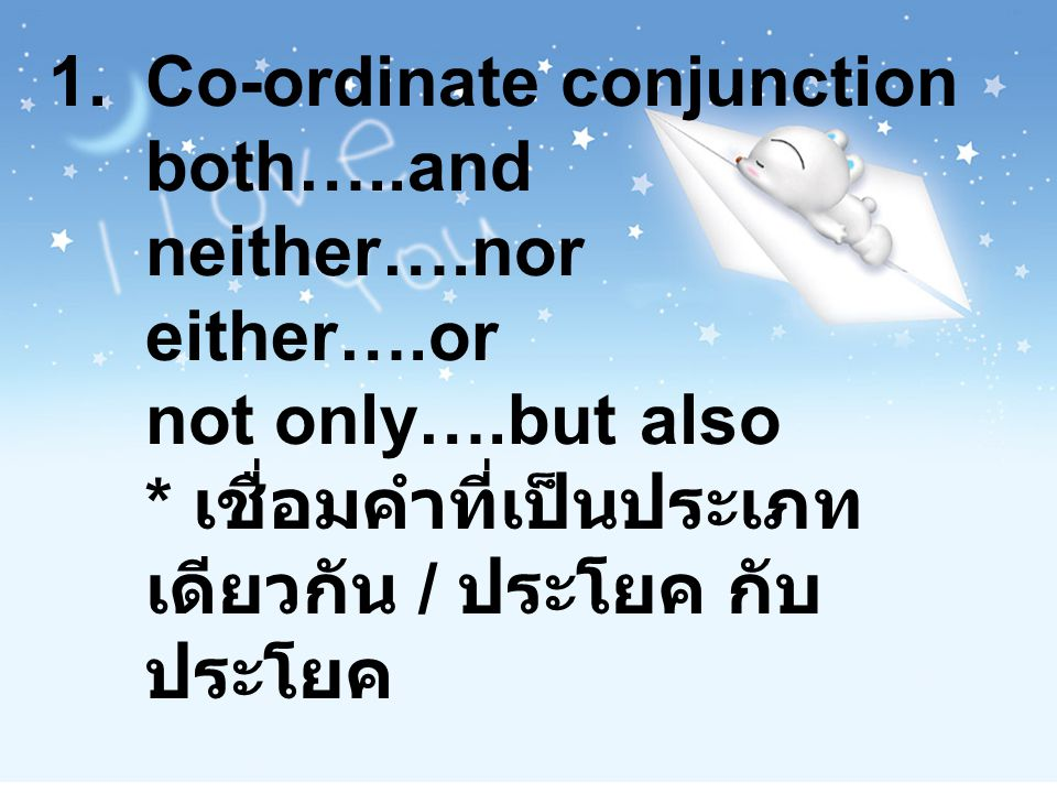 Co-ordinate conjunction both…. and neither…. nor either…. or not only…