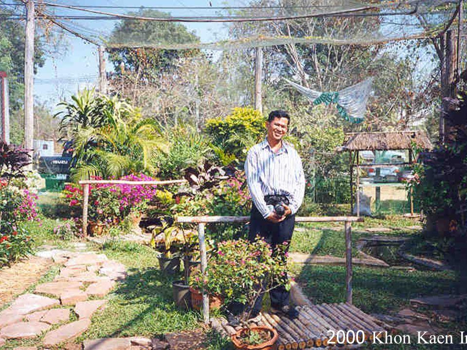 2000 Khon Kaen Insect Zoo