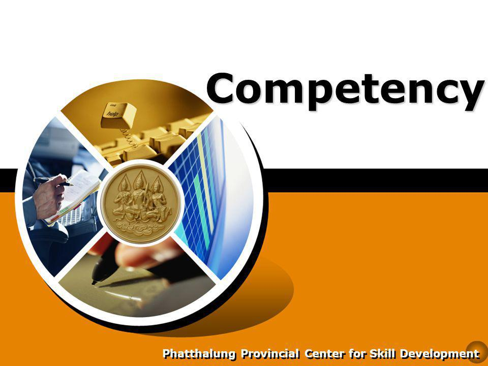 Competency Phatthalung Provincial Center for Skill Development