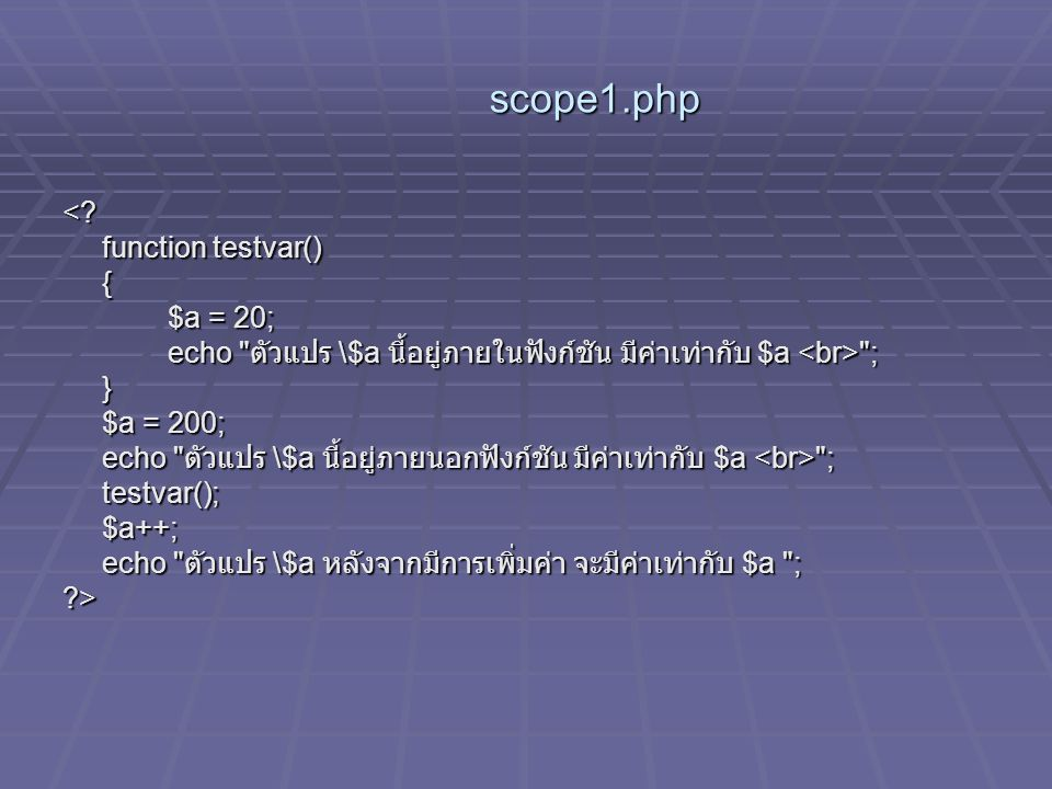 scope1.php < function testvar() { $a = 20;
