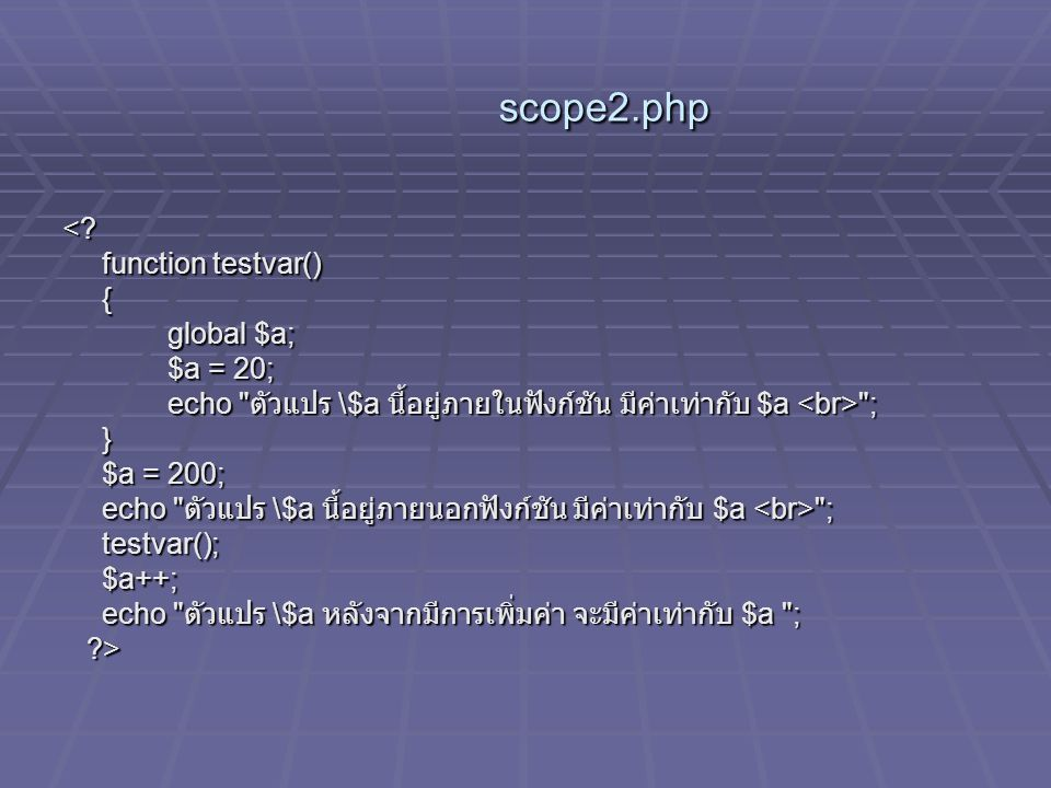scope2.php < function testvar() { global $a; $a = 20;