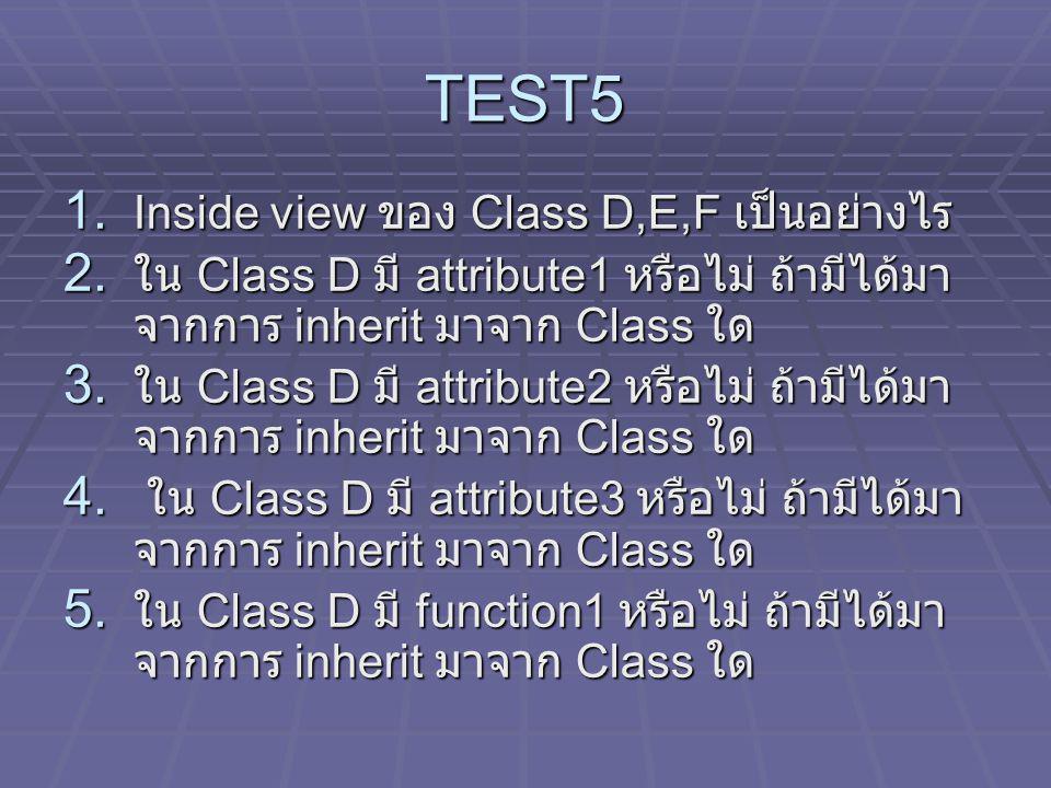 TEST5 Inside view ของ Class D,E,F เป็นอย่างไร