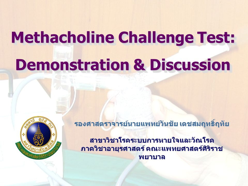 Methacholine Challenge Test: Demonstration & Discussion