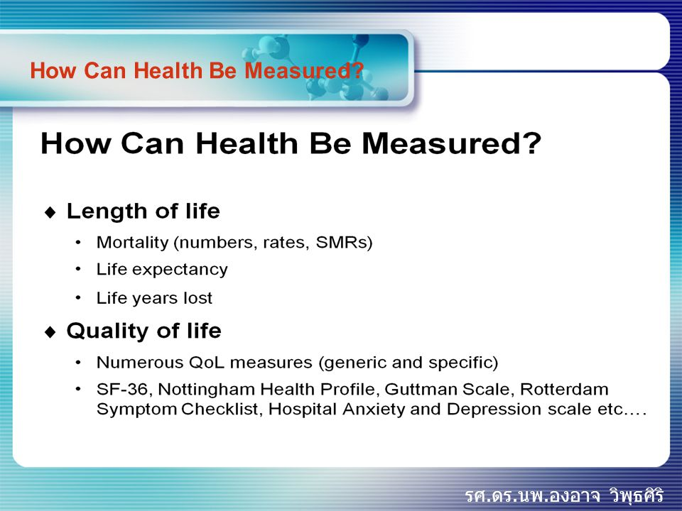 How Can Health Be Measured