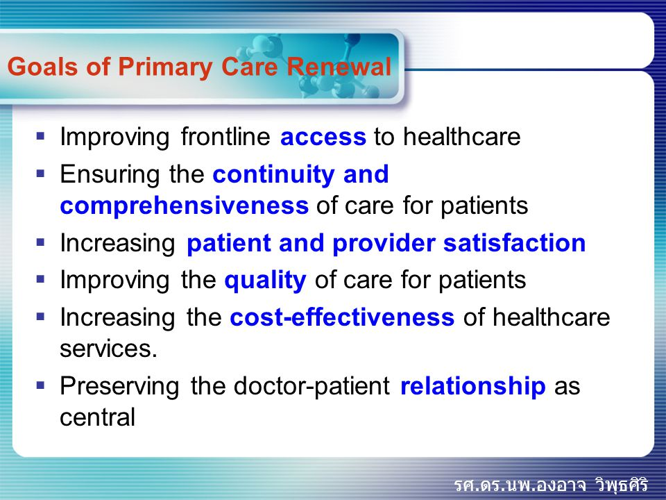 Goals of Primary Care Renewal