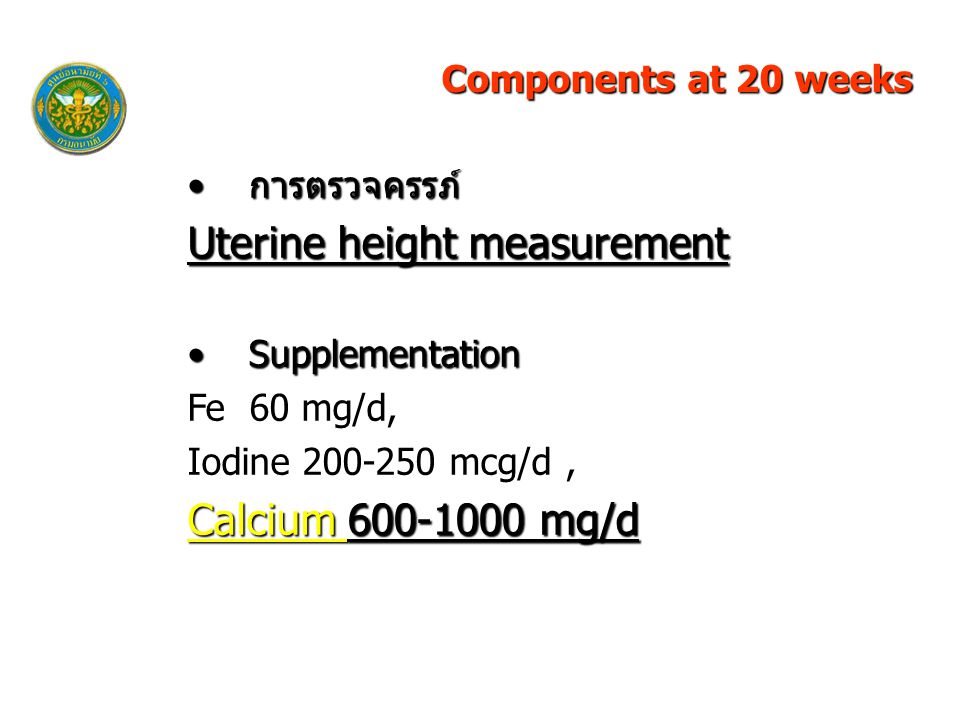 Uterine height measurement