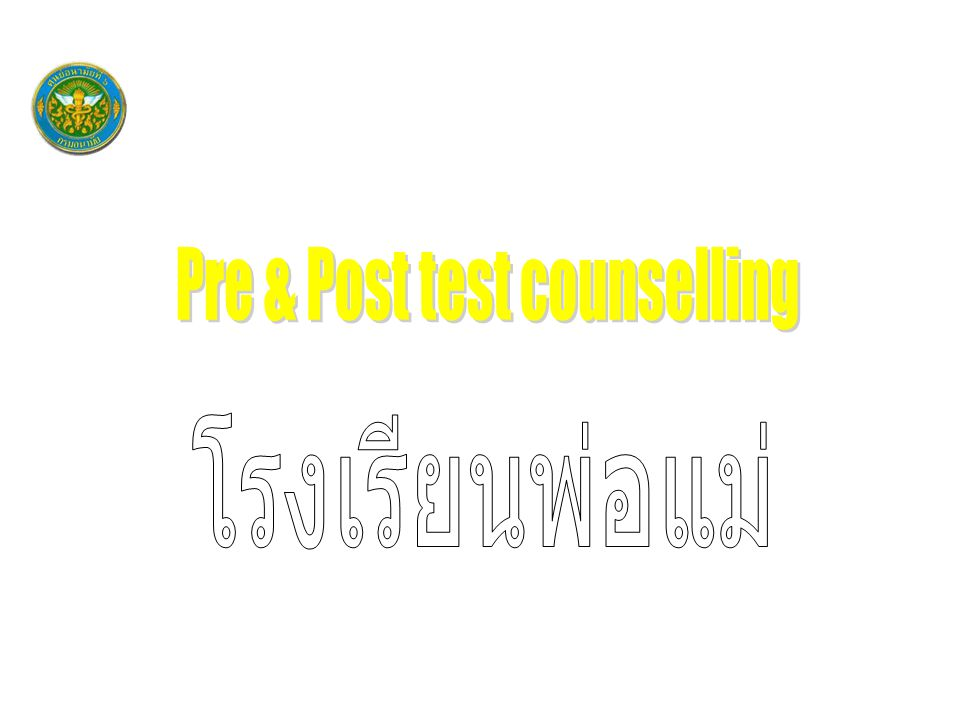 Pre & Post test counselling