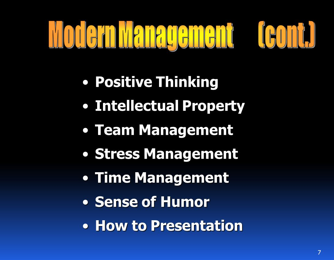 Modern Management (cont.)