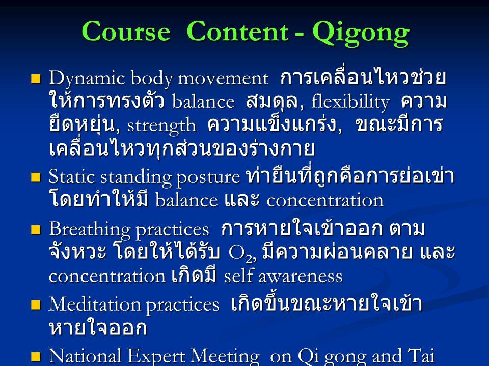 Course Content - Qigong
